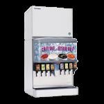 Hoshizaki KMD-460MAH Ice Maker